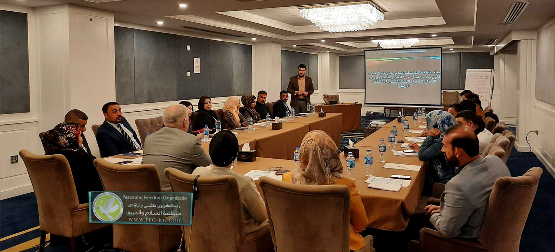 PFO Launch an Advocasy Traning course in Erbil